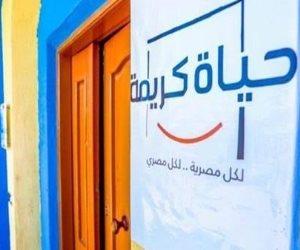 """بـ 100 مليون جنيه.. قطار مبادرة """"حياة كريمة"""" يصل لمحافظة الأقصر لرفع كفائتها وتطوير قراها"""