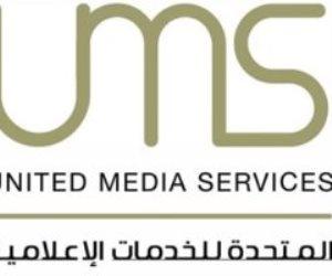 نقابة المهن التمثيلية تشكر الشركة المتحدة لتكفلها بعلاج ورعاية الفنان شريف دسوقى
