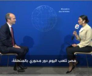 القاهرة باريس.. متحدث وزارة الدفاع الفرنسية يشيد بدور مصر في دعم استقرار المنطقة