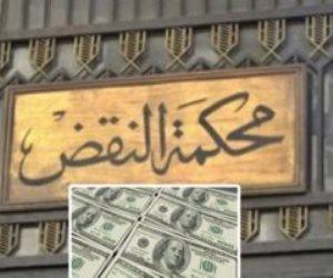 كيف أحيت النقض «الشيك» بعد سقوطه للحفاظ على أموال أصحاب الحقوق؟