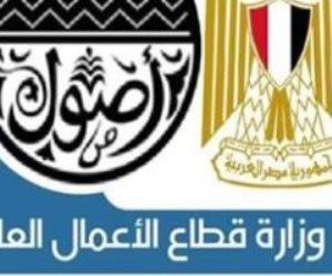 خبرتها كبيرة وعريقة.. كيف تستفيد شركات قطاع الأعمال العام من إعمار ليبيا والعراق؟
