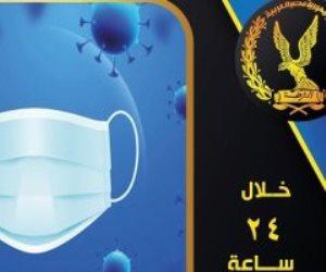 الداخلية تحرر محاضر لـ15 ألف شخص لعدم ارتدائهم الكمامات الواقية