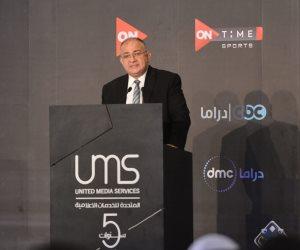 المتحدة للخدمات الإعلامية تعلن إدراجها في البورصة المصرية