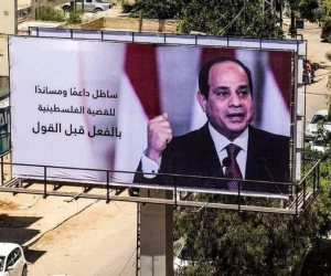 صور الرئيس السيسي في غزه شاهد عيان على صدق الوعد والعهد