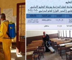 استعداداً لامتحانات الشهادة الإعدادية.. تعليم القاهرة تُطبق إجراءات الوقاية من كورونا وتعقيم اللجان يومياً