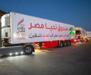 بتوجيهات من الرئيس السيسي.. مصر ترسل هدية لمواطني قطاع غزة من المساعدات الإنسانية