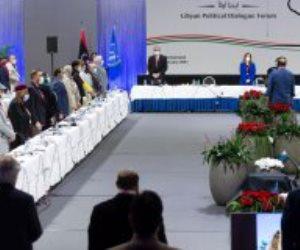 """المشاركات بـ""""الحوار الليبى"""" يؤكدن التزامهن بعقد الانتخابات فى 24 ديسمبر"""
