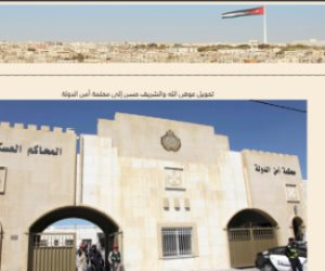 وكالة أنباء الأردن: اعتقال الشريف حسن وباسم عوض الله وتحويلهما لمحكمة أمن الدولة