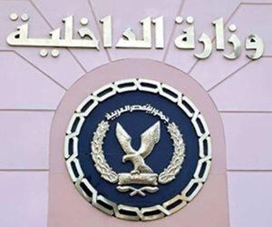 نكشف حقيقة تعدي فرد شرطة على مواطن بكفر الشيخ