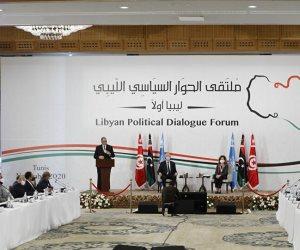 سيدات ليبيا يصفعن الإخوان.. هكذا طالبن بحقوق الشعب في اختيار الرئيس والبرلمان