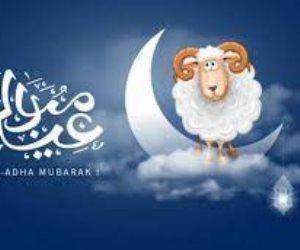 موعد عيد الأضحى 2021 يتصدر التريند بعد الإعلان عنه وأيام الاجازة المتوقعه