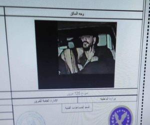 آخر تطورات «المخالفة الفنكوش».. ضبط المتهمين بنشر صورة لرجل وسيدة داخل سيارة في وضع مخل