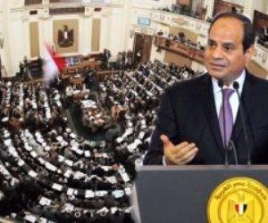 بعد تصديق الرئيس عليها.. أبرز 5 تعديلات في لائحة البرلمان