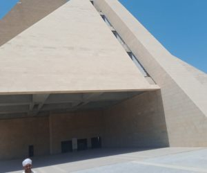 كل ما تريد معرفته عن «المتحف الأتوني» بالمنيا في 10 معلومات