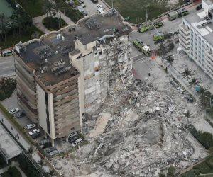 الرعب يسيطر على سكان «فلوريدا» الأمريكية بعد انهيار برج سكني بشكل مفاجئ.. اعرف التفاصيل