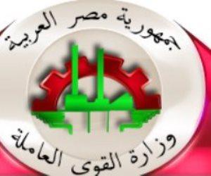 القوى العاملة: 1.4 مليون جنيه مستحقات عاملين توفيا فى حادثين بشركتين ببورسعيد