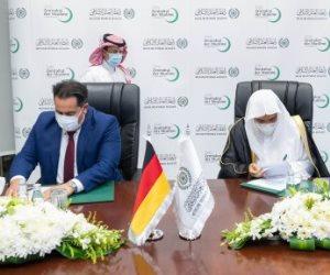 رابطة العالم الإسلامي ومجلس مسلمي ألمانيا يتفقان على نشر التسامح والتعايش