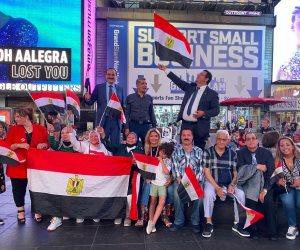 المصريون بالخارج يحتفلون بذكرى ثورة 30 يونيو حول العالم ويرفعون علم مصر.. صور