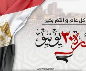 """30 يونيو.. عندما خرج الشعب المصرى ليهتف فى الميادين: """"يسقط حكم المرشد"""""""