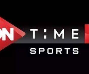قبل مباراة الاهلي وبيراميدز.. اضبط التردد الجديد لقناة Ontime Sport