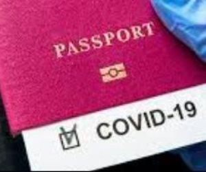 """شهادة """"سفر كورونا"""".. جواز سفر أوروبي ومخاوف من انتشار متغير دلتا"""
