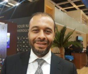 جمعية مستثمرى جنوب سيناء ترحب بقرار عودة الرحلات الروسية لمنتجعات مصر