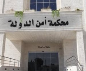 """المتهمين عرضوا سلامة المجتمع وأمنه للخطر.. القضاء الأردني يسدل الستار على قضية """"الفتنة"""""""