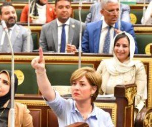 خطوة لدعم حقوق المرأة.. نواب الشعب يشيدون بخطوة تغليظ عقوبة التحرش الجنسي