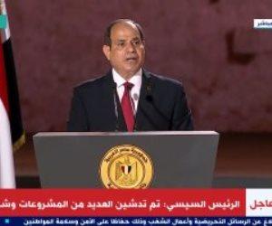 الرئيس السيسي: نزن كلامنا وتصرفاتنا بميزان من ذهب