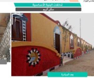 «حياة كريمة» تغير وجه القرى والريف المصري.. 6 تريليونات جنيه في 7 سنوات