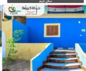 """حياة كريمة"""".. الجمهورية الجديدة تطرق أبواب الحلم.. مشروع """"مارشال مصري"""" الأضخم في العالم"""