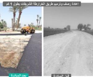 رفع كفاءة الإنترنت وتوصيل الغاز.. «حياة كريمة» ترسم مستقبل الريف المصري