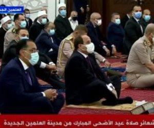 بحضور الرئيس السيسي.. انتهاء خطبة صلاة العيد بمسجد الماسة بالعلمين الجديدة