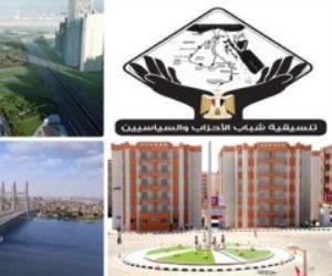 7 سنوات من الإنجازات.. اقتصاد مصر يقفز إلى الثالث عالميا والأول أفريقيا فى معدل النمو.. وانخفاض معدل البطالة