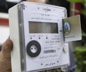 «العيب في السيستيم».. أزمة تعطل برنامج الشحن تقطع الكهرباء 8 ساعات عن مناطق بالمحافظات