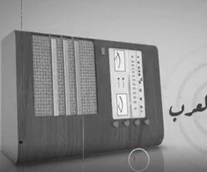 صوت العرب من القاهرة.. تاريخ وطني في خدمة قضايا مصر والعرب