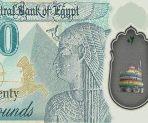 خارج سياق الترند.. هذه مزايا العملة البلاستيكية الجديدة