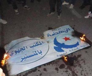 الاستقواء بالخارج.. من حسن البنا إلى النهضة التونسي «دستور الإخوان واحد»