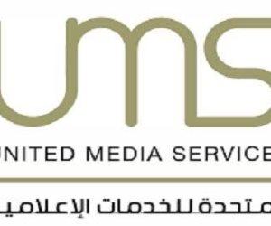 «المتحدة للخدمات الإعلامية» تنعى دلال عبد العزيز: خالص العزاء لأسرة الراحلة