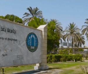 اندلاع حريق في جامعة بغداد العراقية.. وسقوط ضحايا