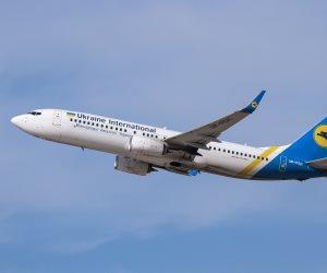 مجهولون يختطفون طائرة إجلاء أوكرانية من أفغانستان ويتوجهون إلى إيران