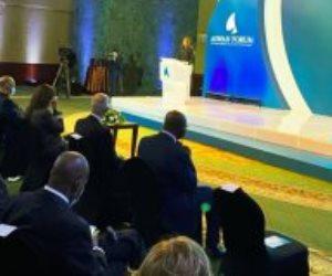 """إطلاق منتدى """"مصر للتعاون الدولى"""" 8 و9 سبتمبر بحضور رئيس الحكومة ووزراء"""