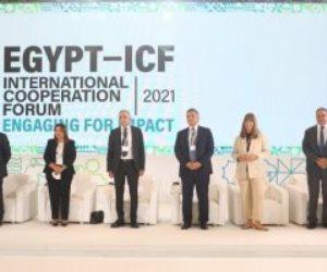 منتدى مصر للتعاون الدولي.. القطاع الخاص يدعو لتعزيز الشراكة مع المؤسسات الدولية لتنفيذ أهداف التنمية