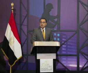 رئيس الوزراء يستعرض إصدارات الثقافة ضمن خطة نشر الفكر والوعي بين المصريين