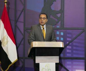 رئيس الوزراء يفتتح غدا ملتقى بُناة مصر بمشاركة وفود عربية وإفريقية وكبريات شركات البناء والتشييد.. يستهدف المساهمة في إحداث الترابط بين البنية التحتية الأساسية والتنمية الاقتصادية في إفريقيا والشرق الأوسط