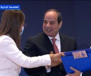 الرئيس السيسى يتسلم تقرير الأمم المتحدة للتنمية البشرية فى مصر 2021