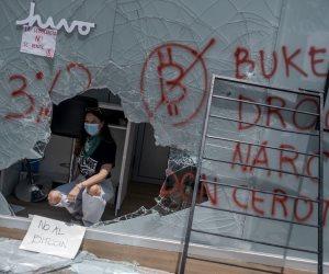 بسبب تقنين البيتكوين.. تظاهرات ضخمة فى السلفادور ضد الرئيس