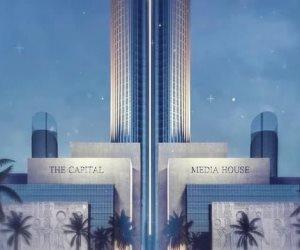على مساحة 400 فدان في العاصمة الإدارية.. «ميديا سيتي» مخصصة فقط لوسائل الإعلام الحكومية والخاصة والأجنبية