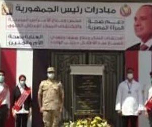 الرئيس السيسي يفتتح عددا من المنشآت الصحية فى السويس وجنوب سيناء