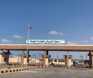 """بتكلفة 180 مليون جنيه.. """"الجمعة"""" إفتتاح سوق العريش للجملة ضمن احتفالات شمال سيناء بذكرى نصر أكتوبر ( صور)"""